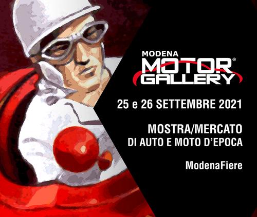 Modena Motor Gallery  | Eventi