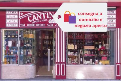 Cantina Estense | Local Handycraft Shops